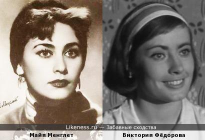 Майя Менглет и Виктория Фёдорова