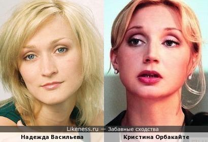 Надежда Васильева и Кристина Орбакайте