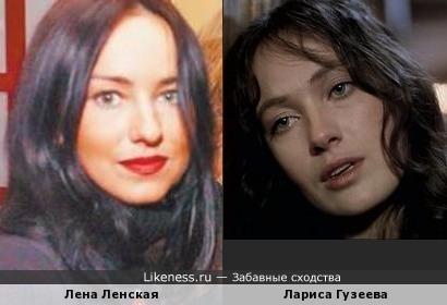 Лена Ленская и Лариса Гузеева