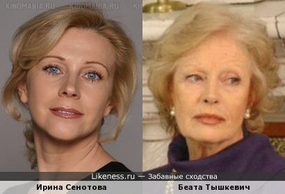 Ирина Сенотова и Беата Тышкевич