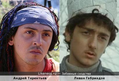 Андрей Терентьев и Леван Габриадзе