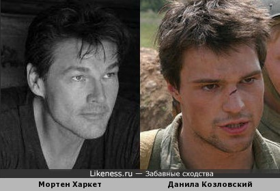 Мортен Харкет и Данила Козловский