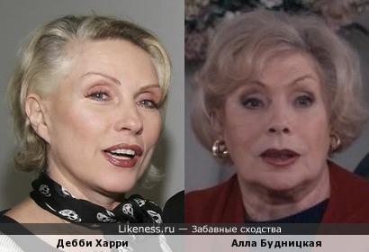 Дебби Харри и Алла Будницкая