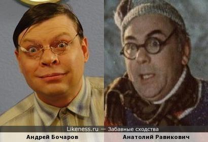 Андрей Бочаров напомнил Анатолия Равиковича
