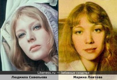 Людмила Савельева и Марина Левтова