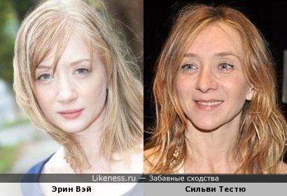 Эрин Вэй и Сильви Тестю