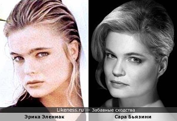 Эрика Элениак и Сара Бьязини