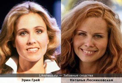 Эрин Грей и Наталья Лесниковская