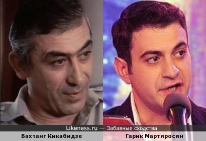 Вахтанг Кикабидзе и Гарик Мартиросян