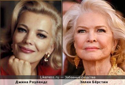 Джина Роулендс и Эллен Бёрстин