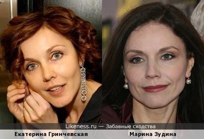 Екатерина Гринчевская и Марина Зудина