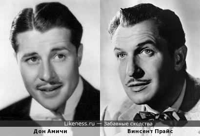 Дон Амичи и Винсент Прайс