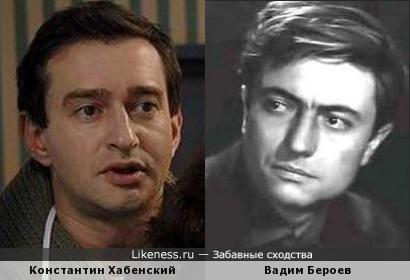 Константин Хабенский и Вадим Бероев