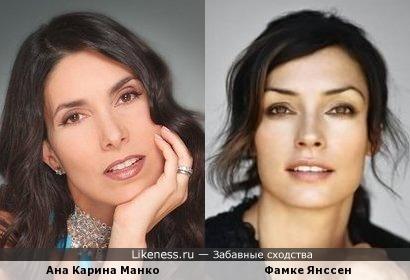 Ана Карина Манко и Фамке Янссен