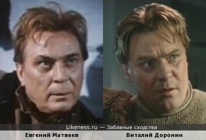 Евгений Матвеев и Виталий Доронин
