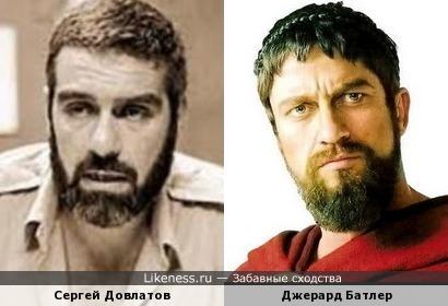Сергей Довлатов и Джерард Батлер