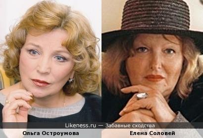 Актрисы Ольга Остроумова и Елена Соловей