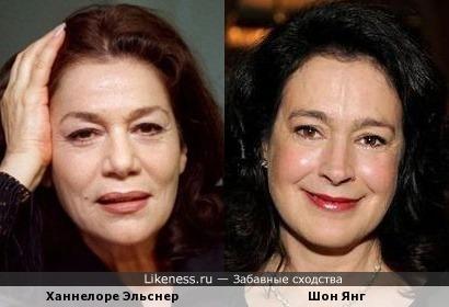 Ханнелоре Эльснер и Шон Янг