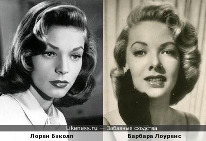 Лорен Бэколл и Барбара Лоуренс