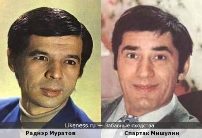 Раднэр Муратов и Спартак Мишулин