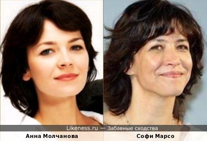 Анна Молчанова и Софи Марсо