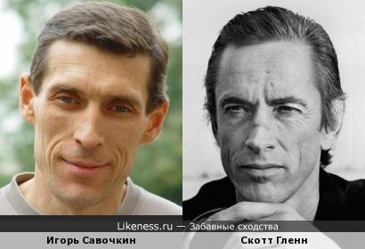Игорь Савочкин и Скотт Гленн