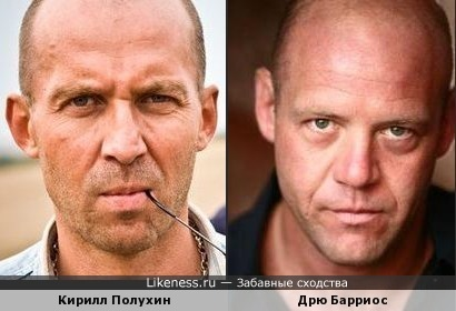 Кирилл Полухин и Дрю Барриос