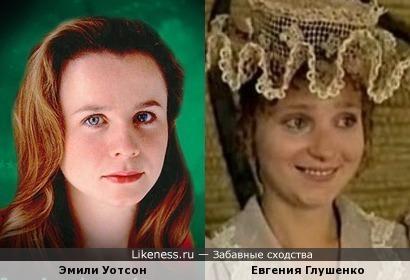 Эмили Уотсон и Евгения Глушенко