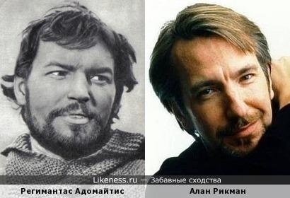 Регимантас Адомайтис и Алан Рикман