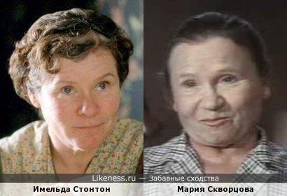Имельда Стонтон и Мария Скворцова