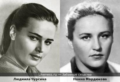 Людмила Чурсина и Нонна Мордюкова