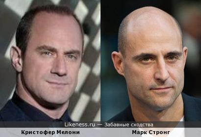 Кристофер Мелони и Марк Стронг