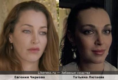 Евгения Чиркова и Татьяна Лютаева