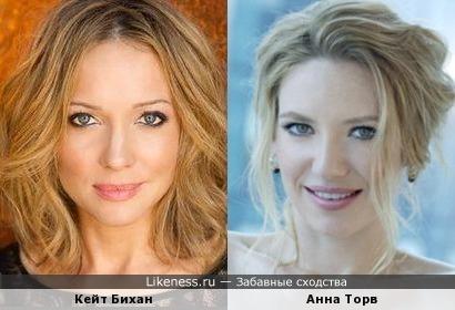 Кейт Бихан и Анна Торв