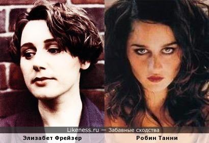 Элизабет Фрейзер и Робин Танни