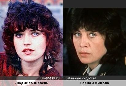 Людмила Шевель и Елена Аминова