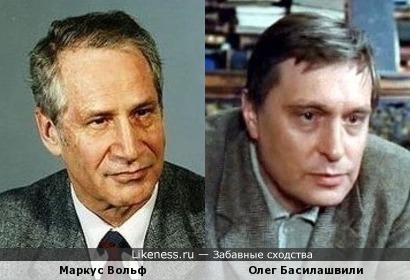 Маркус Вольф и Олег Басилашвили