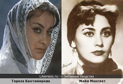 Тереза Кантемирова и Майя Менглет