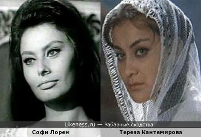 Софи Лорен и Тереза Кантемирова