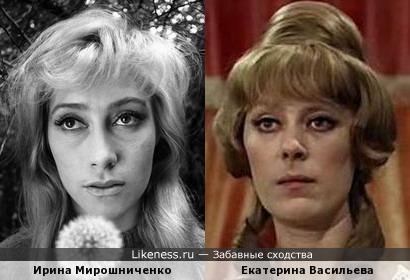 Ирина Мирошниченко и Екатерина Васильева