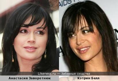 Анастасия Заворотнюк и Кэтрин Белл
