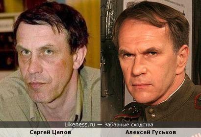 Сергей Цепов и Алексей Гуськов