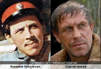 Валерий Золотухин и Сергей Цепов