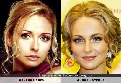 Татьяна Навка и Анна Снаткина