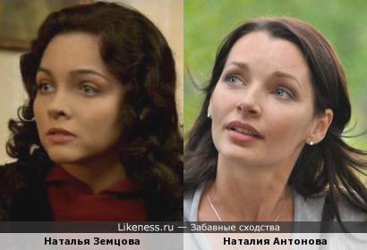 Наталья Земцова и Наталия Антонова