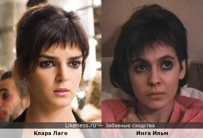 Клара Лаго и Инга Ильм