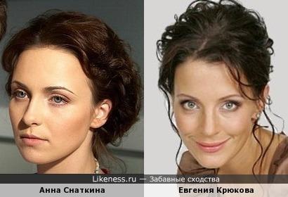 Анна Снаткина и Евгения Крюкова