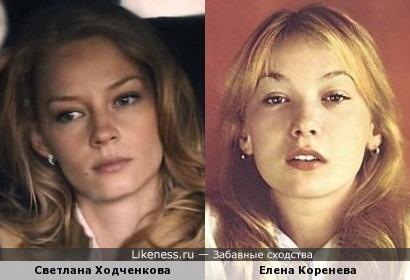 Актрисы Светлана Ходченкова и Елена Коренева