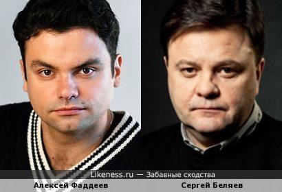 Алексей Фаддеев и Сергей Беляев