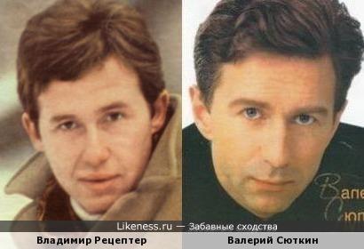 Владимир Рецептер и Валерий Сюткин